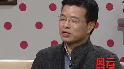 浙商创投董事长陈越孟