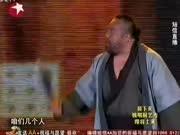 周瑾小品《水浒传之谁能百里挑一》 -东方卫视春晚