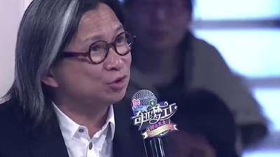 海清陈可辛点评选手
