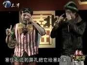 《笑傲江湖》20111223:你这半辈子(下)
