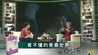 蒋勋说《红楼梦》