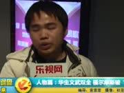 """人物篇:华生文武双全 福尔摩斯被""""嫌老"""""""