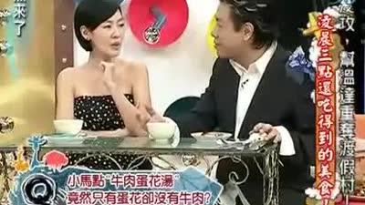 小S自爆老公泡夜店怪习惯
