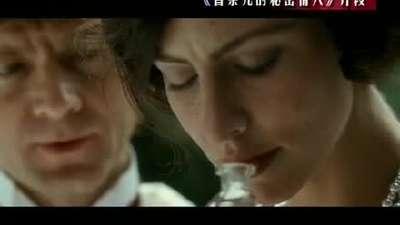 《香奈儿的秘密情人》片段