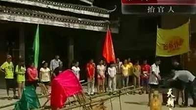 天下第一侗寨