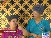 《家政女皇》20110911:面包巧保存