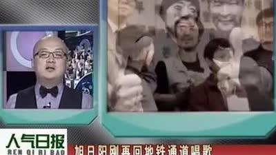 京剧《知音》艳惊北京城