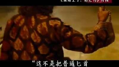 《波斯王子:时之刃》游戏电影的成功典范