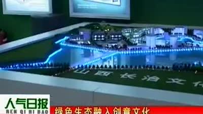 """太原博物馆""""红灯笼""""解码"""
