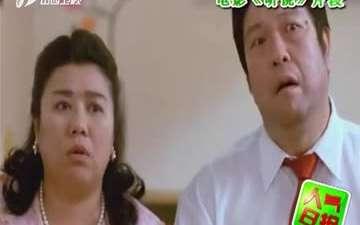 盘点动漫改编电影