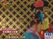 《家政女皇》20110905:宝宝喂奶计时器