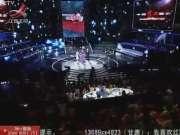 《中国红歌会》20110714:30进21第一场