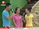 日本家法体罚女生相关视频 – 乐视网
