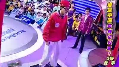 猜  谁是中国跳舞机冠军?