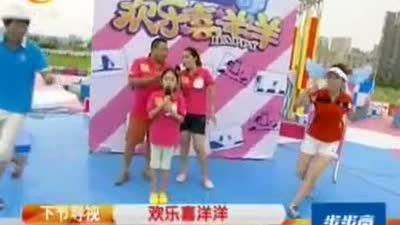 改编版六口茶