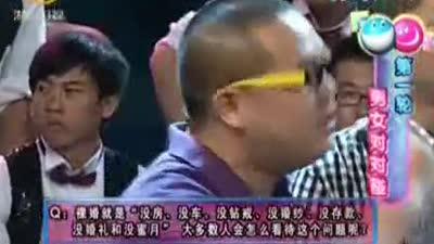 杨鑫失败离场