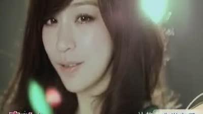 王心凌《陪我到以后》MV