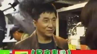 成龙经典电影代表大盘点(六)