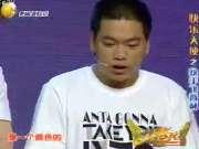 《让快乐飞》20110820:功夫达人李胜强