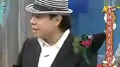 省话歌唱天王的PK对决
