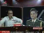 《中国红歌会》20110717:21进16