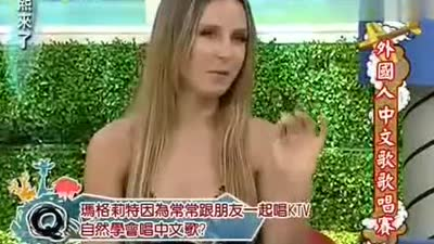 外国人中文歌歌唱赛