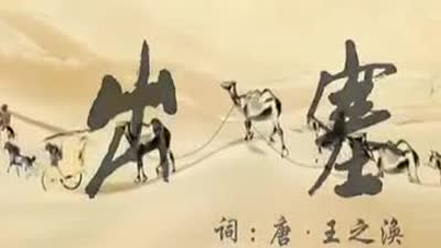 《虹猫蓝兔水墨动画》第30集