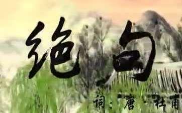 《虹猫蓝兔水墨动画》第14集