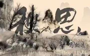 《虹猫蓝兔水墨动画》第15集