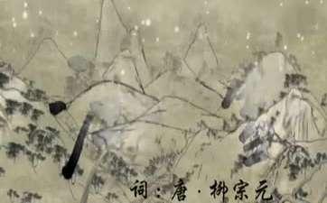 《虹猫蓝兔水墨动画》第42集