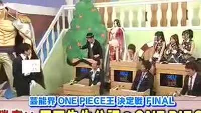OnePiece王 决定战 04