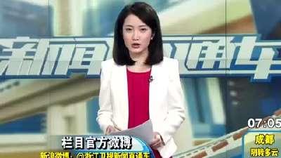各种奇葩年终奖 温岭鞋厂火灾厂方3人被刑拘