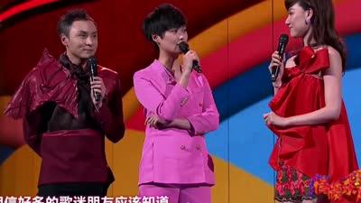 李宇春清唱《上海姑娘》-2014东方卫视春晚