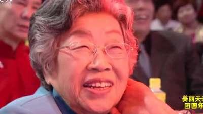 张番反串 扮女歌迷追星-2014天津春晚