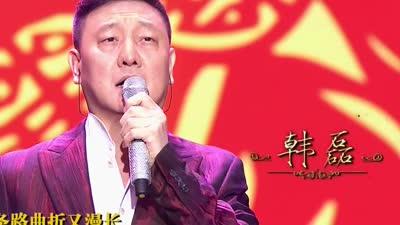 歌曲《中国梦》