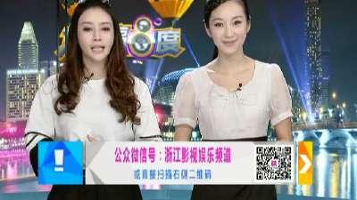 黄晓明杨颖恋情大公开 热播综艺节目大盘点