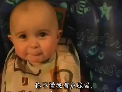 10个月大的小宝宝 听歌听得泪流满面