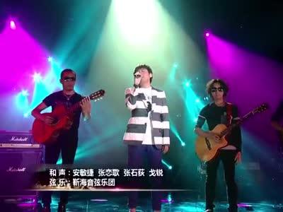 我是歌手2张宇别样演绎《假行僧》