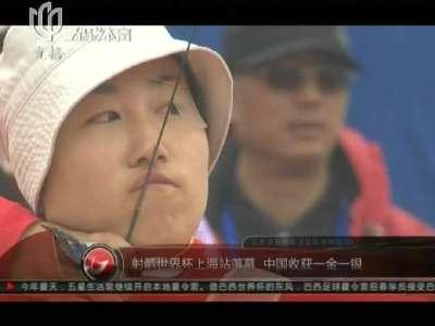 阿根廷球员钟爱中国:到这里打球是个好选择