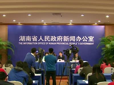 """湖南省2014年度""""两房两棚""""建设情况新闻发布会"""