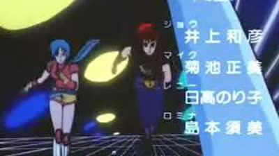 忍者战士飞影04