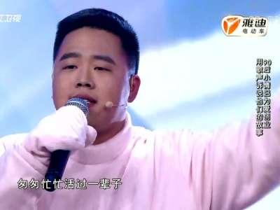 麦兜意外现身萌翻全场-中国梦想秀20140620
