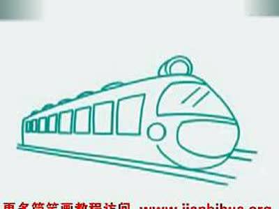 火车简笔画教程