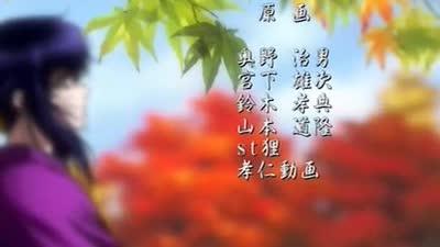 甲贺忍法帖04