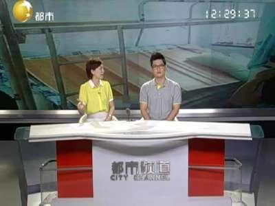 青岛大学宿舍上演惊险一幕:上铺床板掉落图片