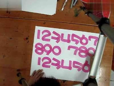 数字1到10的pop写法