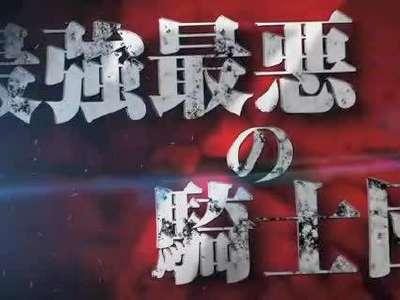 10月《七原罪》CM第1弹