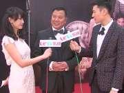 大哥万梓良谈2013年电影市场-第32届香港电影金像奖