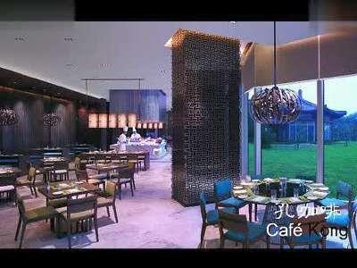 曲阜香格里拉大酒店宣传视频