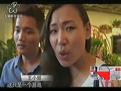 珠海:美女花钱雇男子接吻